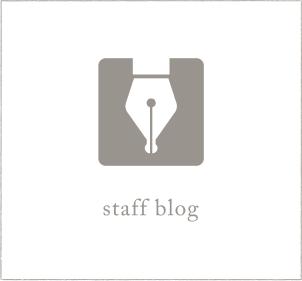 staf f blog